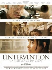 Affiche de L'Intervention