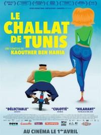 Affiche de Le Challat de Tunis
