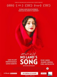 Affiche de No Land's Song