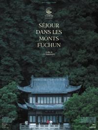 Affiche de Séjour dans les monts Fuchun