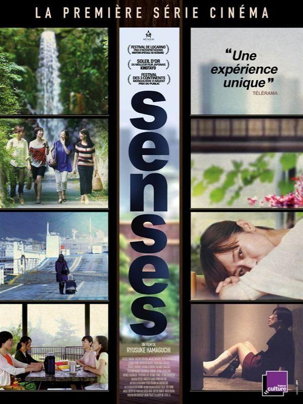 Affiche de Senses 1&2
