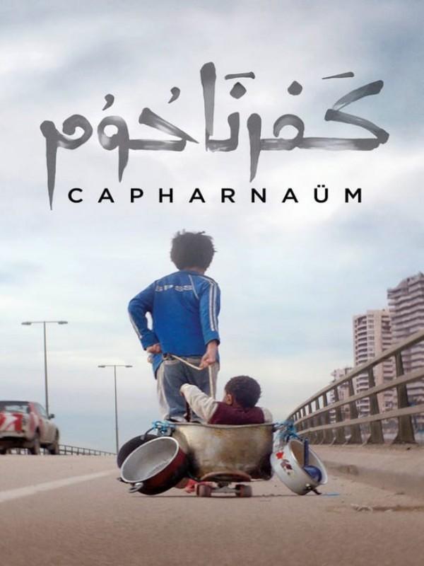 Affiche de Capharnaüm