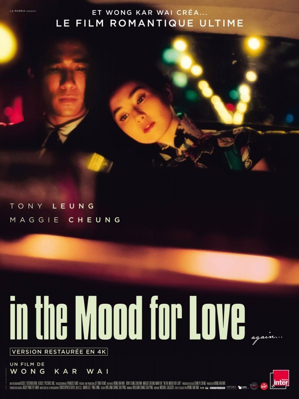 Affiche de In the Mood for Love